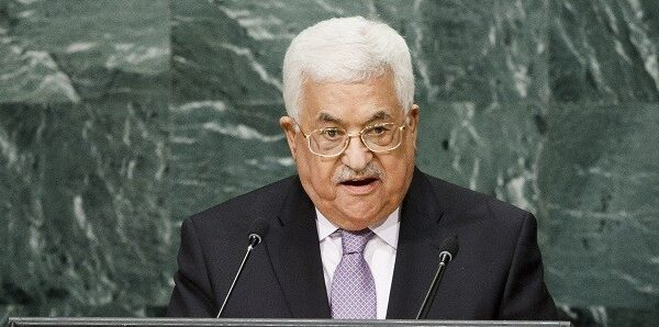 Filistin, ABD'nin yeni Başkanı Biden'ı tebrik etti