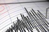 Deprem ile ilgili korkutan açıklama