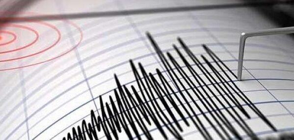 5.4 büyüklüğünde deprem