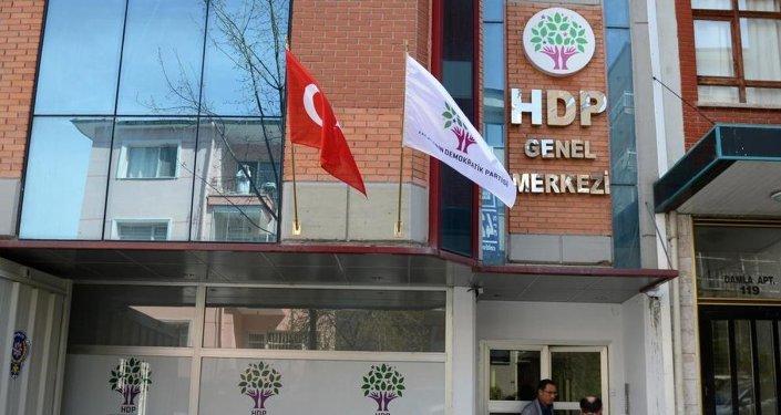 HDP 3'üncü Olağan Kongresi başladı