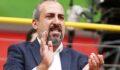 Kayserispor Asbaşkanı istifa etti