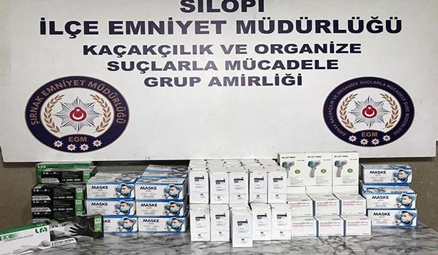 Kaçakçılık operasyonu: 24 gözaltı