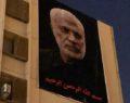 ABD Büyükelçiliği karşısına Kasım Süleymani posteri asıldı