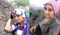17 yaşındaki genç kız 15 gündür kayıp