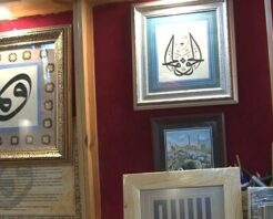 Şanlıurfa'da 'Hat Sanatı'