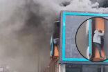 Fabrika yangınından işçi son anda böyle kurtuldu