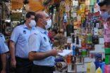 Büyükşehir belediyesin'den esnaflarla ilgili karar