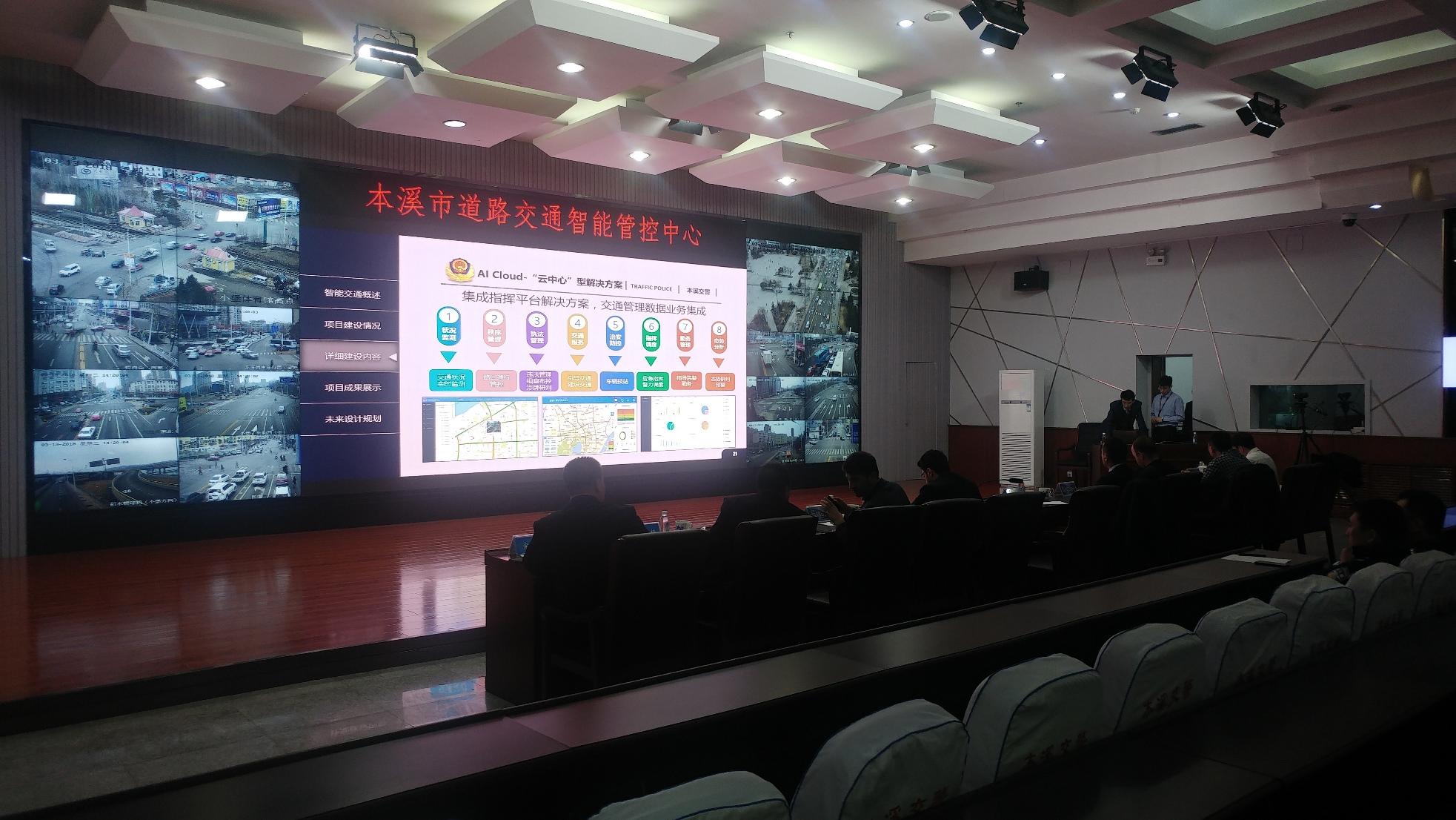 Bursa trafiğine Çin modeli