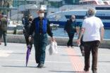 65 yaş ve üzeri vatandaşların 17 Mayıs'taki sokağa çıkma saatleri değişti