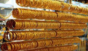 Gram altın kaç liradan işlem gördü?