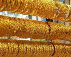 Güncel altın fiyatları