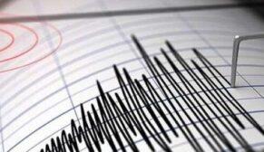 ABD'de 7.4 büyüklüğünde deprem