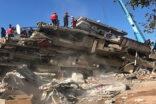 İzmir'deki depremin teknik raporu yayınlandı