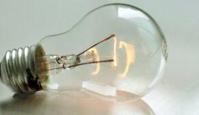 """""""Enerji kayıpları tüketicinin cebini boşaltıyor"""""""