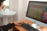 Nilüfer'den ücretsiz internet hizmeti