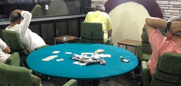 Derneğe kumar operasyonu