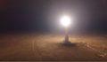 Kıtalararası balistik füze hedefi tam isabet ile vurdu