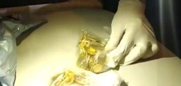 Şanlıurfa'da sahte altın ele geçirildi