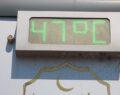Şanlıurfa'da çöl sıcakları hayatı olumsuz etkiliyor