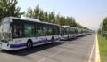 Kara kutu sistemi artık otobüslerde olacak
